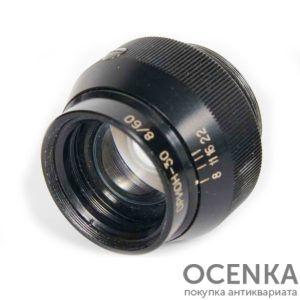 Объектив Орион-30 8.0/60 мм