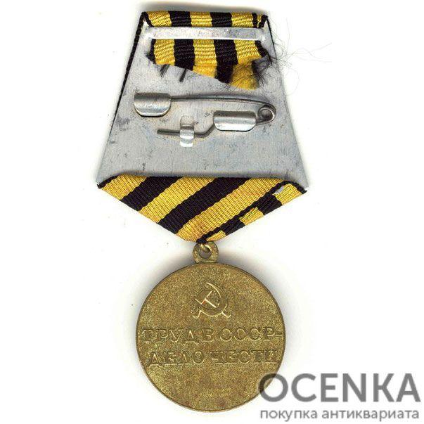 Медаль За восстановление угольных шахт Донбасса - 1