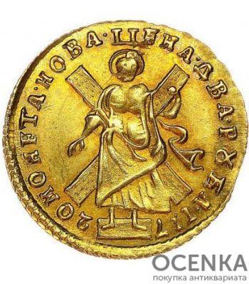 2 рубля 1720 года Петр 1