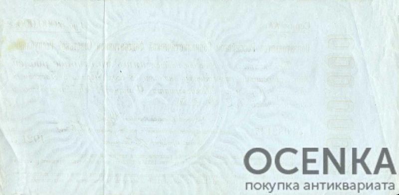 Банкнота РСФСР 5000000 рублей 1921 года - 1