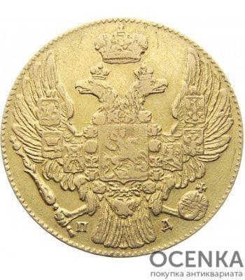 5 рублей 1832 года Николай 1 - 1