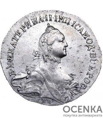Полтина 1765 года Екатерина 2 - 1