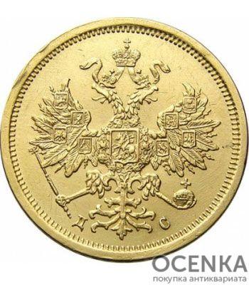 5 рублей 1883 года Александр 3 - 1