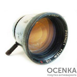 Объектив Гелиос-1, 1.5/75 мм
