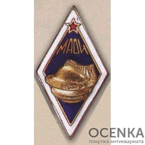 Ромб МАДИ (Московский автодорожный институт)