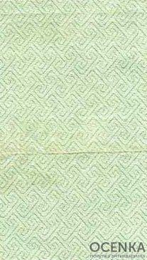 Банкнота (Марка) РСФСР 50 рублей 1922 года - 1