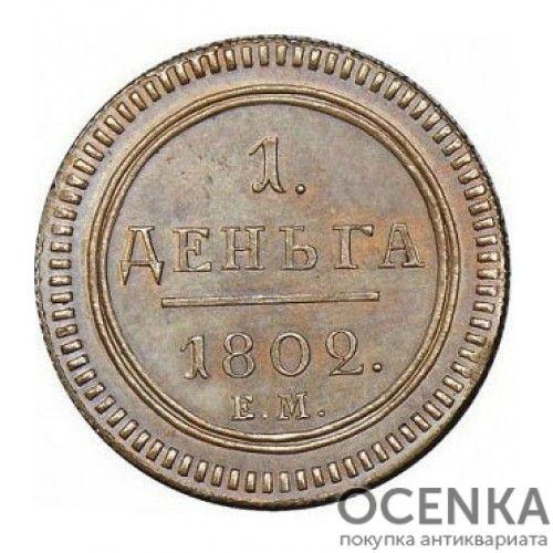 Медная монета Деньга Александра 1