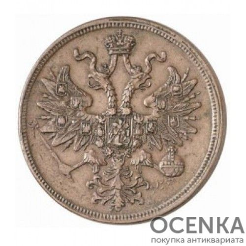 Медная монета 5 копеек Александра 2 - 2