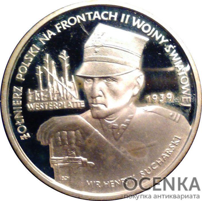 Серебряная монета 5000 Злотых (5000 Złotych) Польша - 2