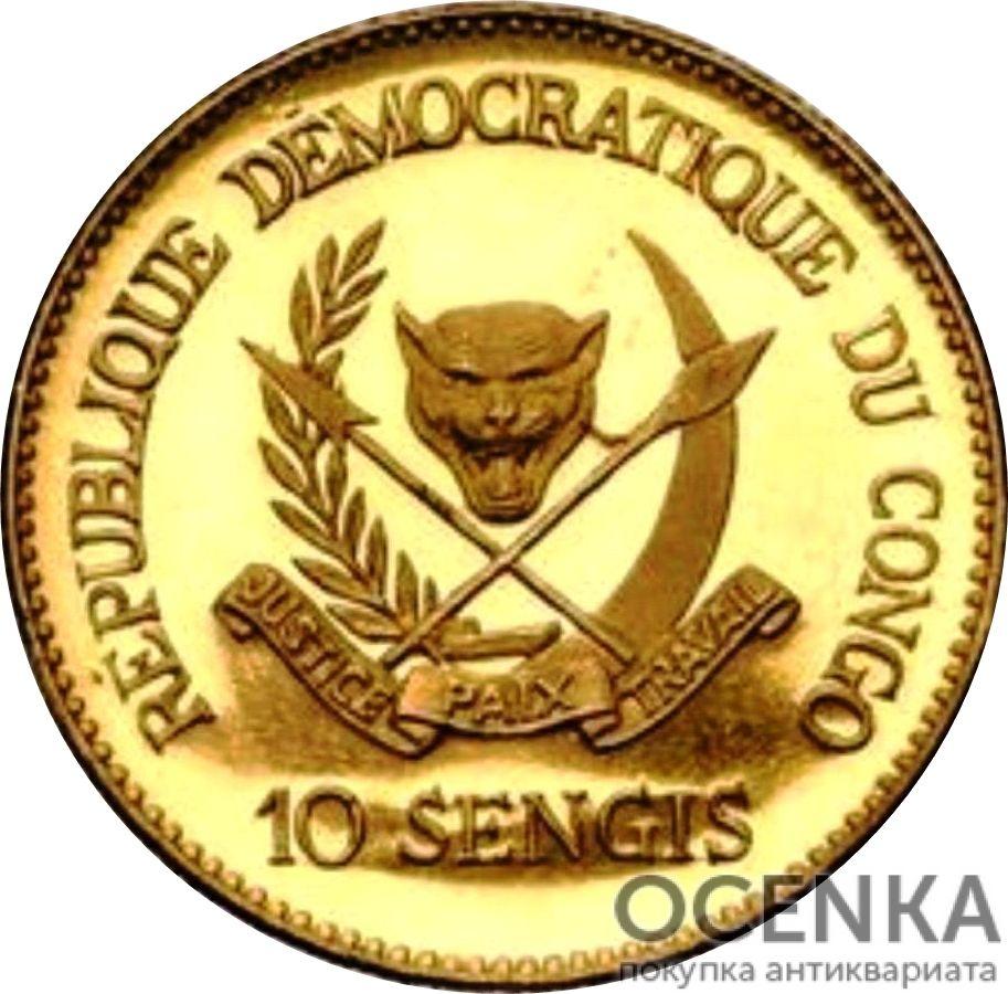 Золотая монета 10 Сенжи (10 Sengis) Конго