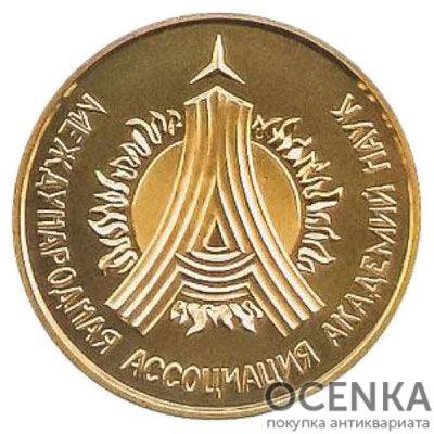 Медаль НБУ Международная ассоциация академий наук. 1999-2013 год