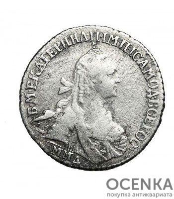 15 копеек 1767 года Екатерина 2 - 1