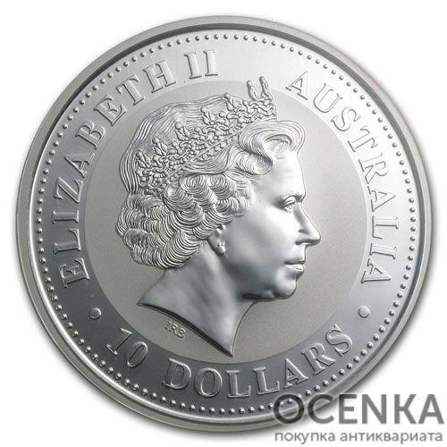 Серебряная монета 10 долларов 2000 год. Австралия. Лунар. Год Дракона - 1