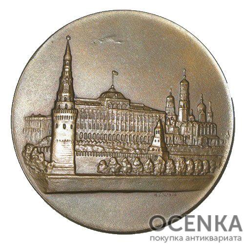 Памятная настольная медаль VI Международный съезд славистов