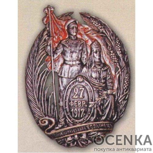 Нагрудный знак Лейб-гвардии Волынского полка. 1917 г.