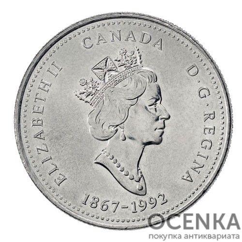 Серебряная монета 25 Центов Канады - 3