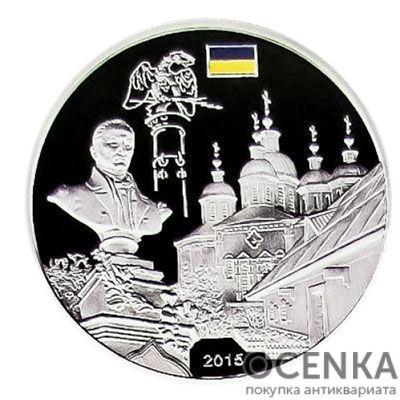 Медаль НБУ Полтава 2015 год