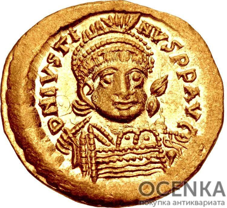 Золотой солид Византии, Флавий Юстин I, 518-527 год