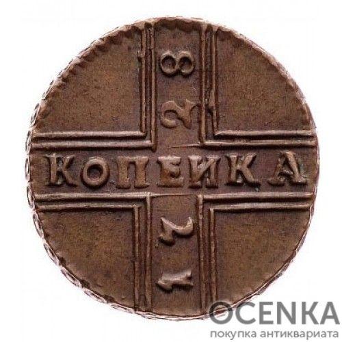 Медная монета 1 копейка Петра 2