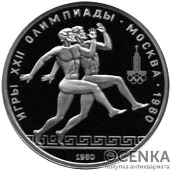 Платиновая монета 150 рублей 1980 года. Олимпиада-80. Античные бегуны