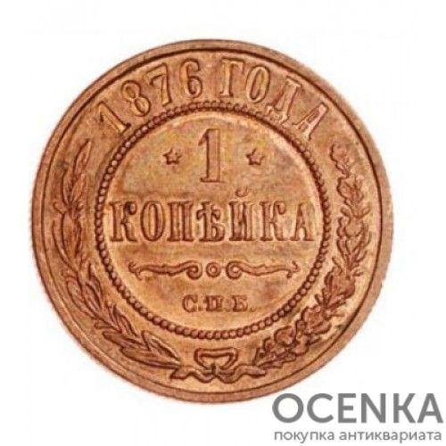 Медная монета 1 копейка Александра 2 - 6