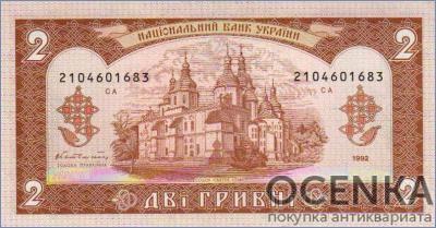 Банкнота 2 гривны 1992 года - 1