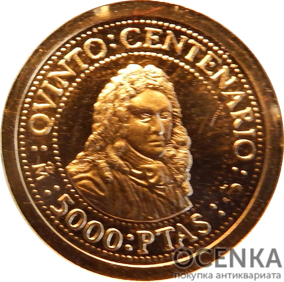 Золотая монета 5000 Песет (5000 Pesetas) Испания - 2