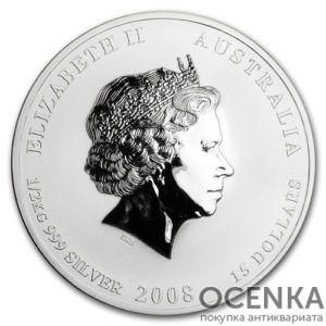 Серебряная монета 15 доллар 2008 год. Австралия. Лунар. Год Крысы