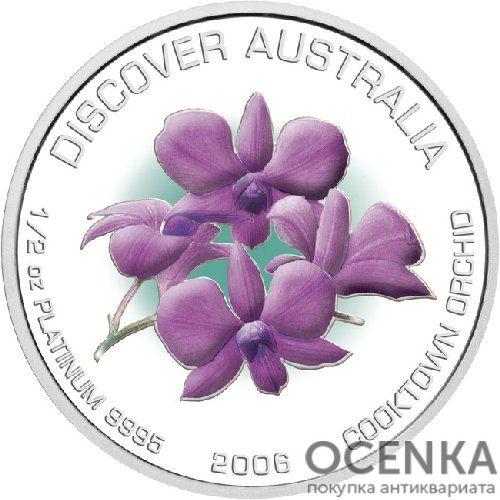 Платиновая монета 50 долларов Австралии - 1