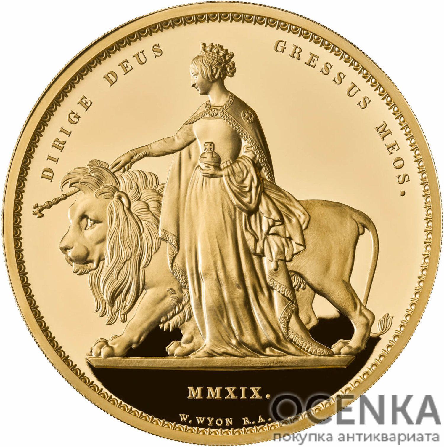 Золотая монета 500 Pounds (500 фунтов) Великобритания - 1