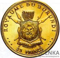 Золотая монета 25 Франков (25 Francs) Бурунди - 4