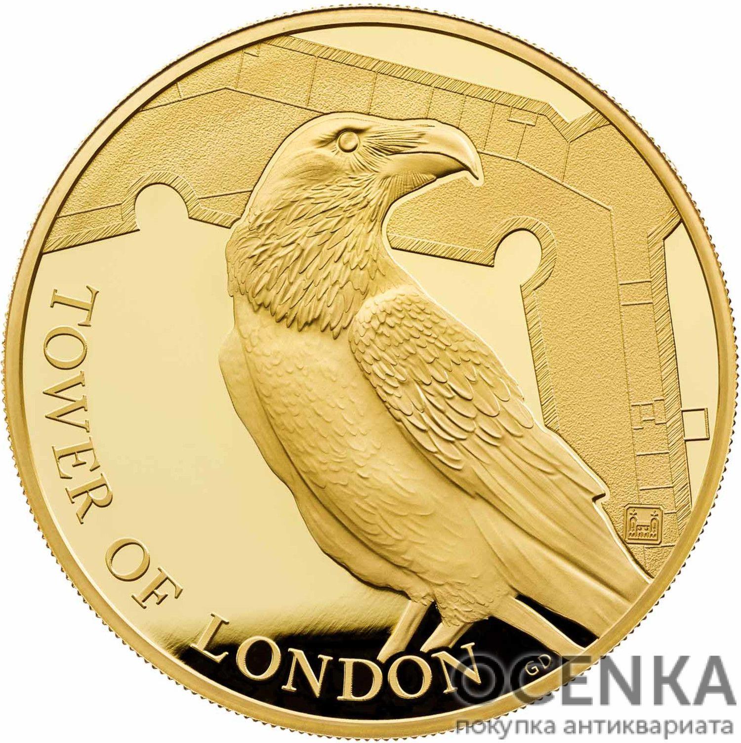 Золотая монета 10 Pounds (10 фунтов) Великобритания - 2