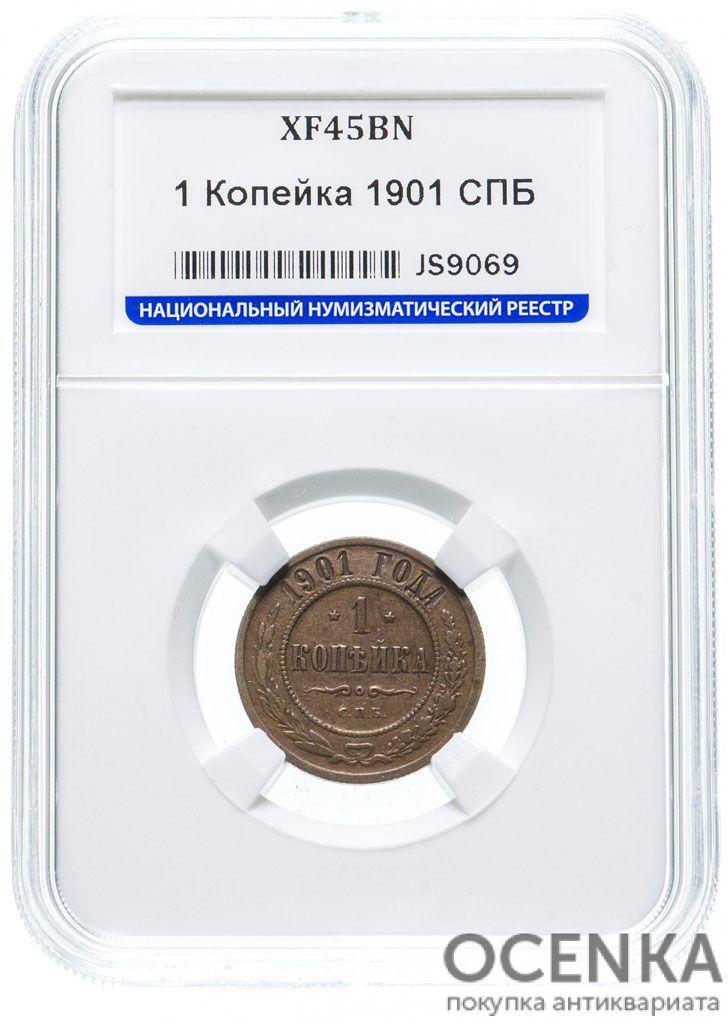 Медная монета 1 копейка Николая 2 в слабе