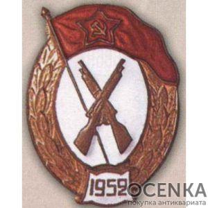 Нагрудный знак Пехотное училище. 1950 - 54 гг.