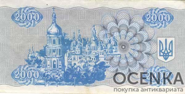 Банкнота 2000 карбованцев (купон) 1993 года - 1