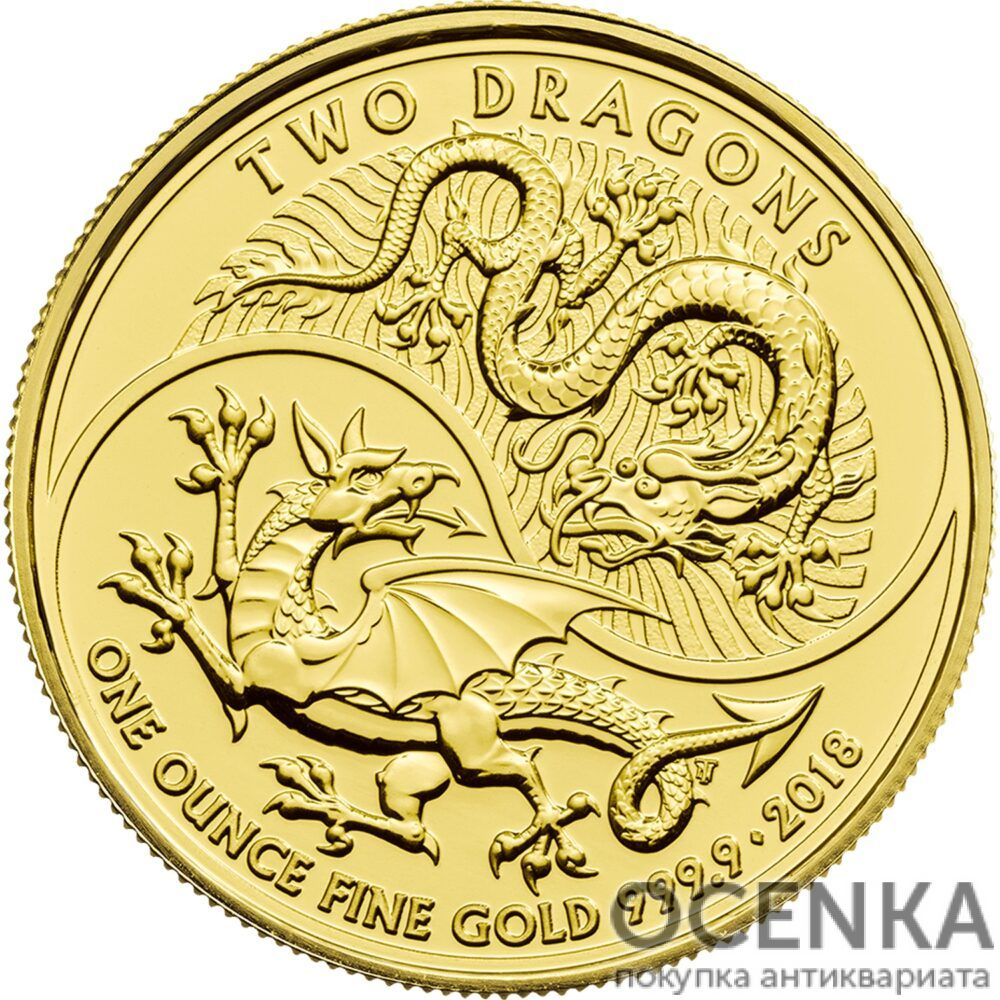 Золотая монета 100 Pounds (100 фунтов) Великобритания