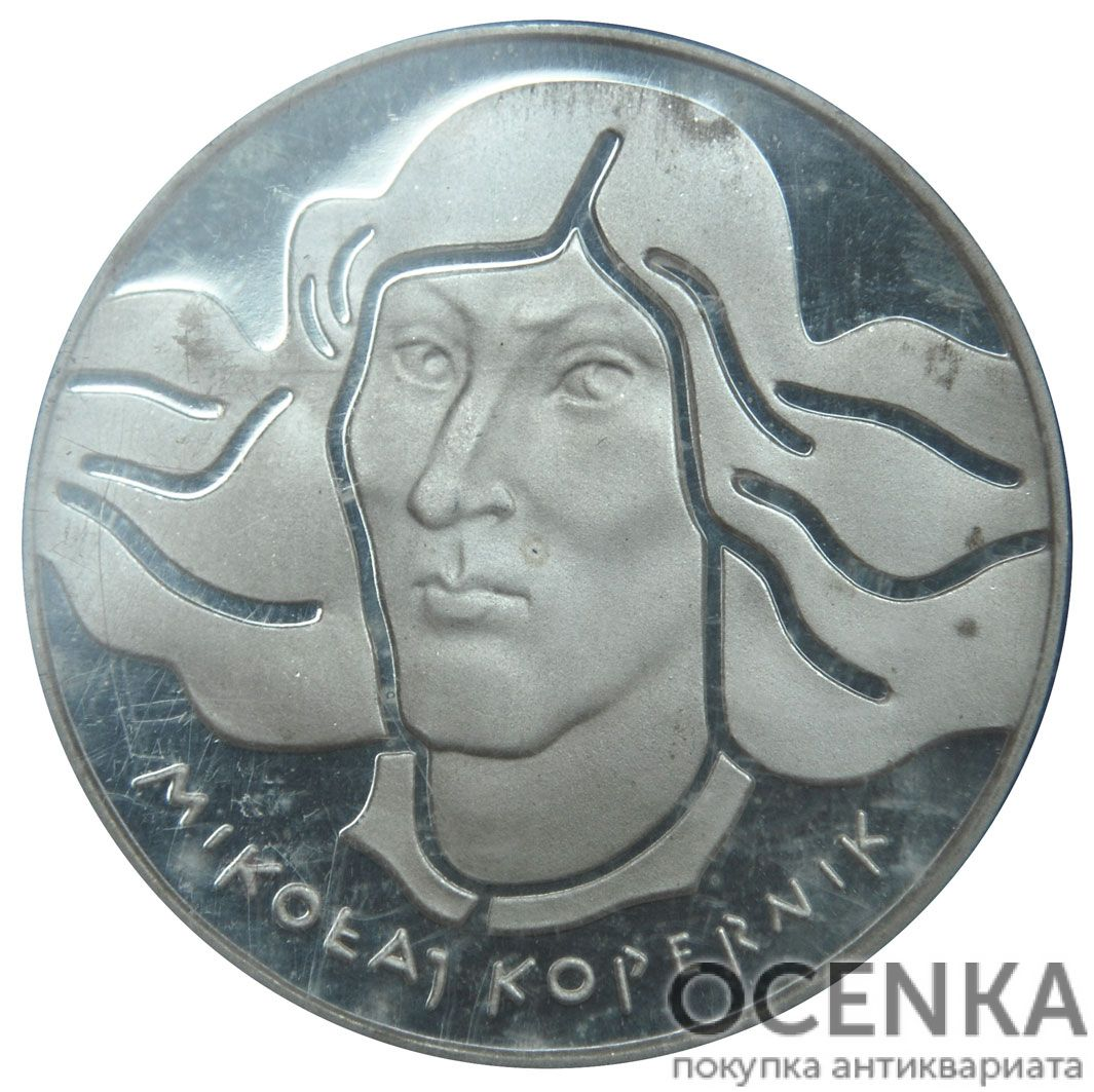 Серебряная монета 100 Злотых (100 Złotych) Польша - 3