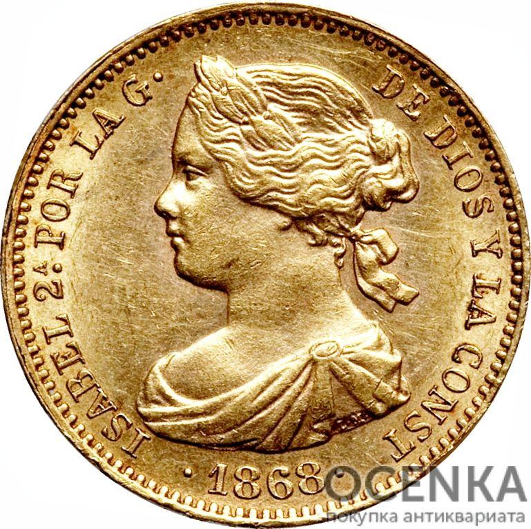 Золотая монета 10 Эскудо (10 Escudos) Испания - 1