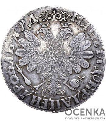 1 рубль 1704 года Петр 1