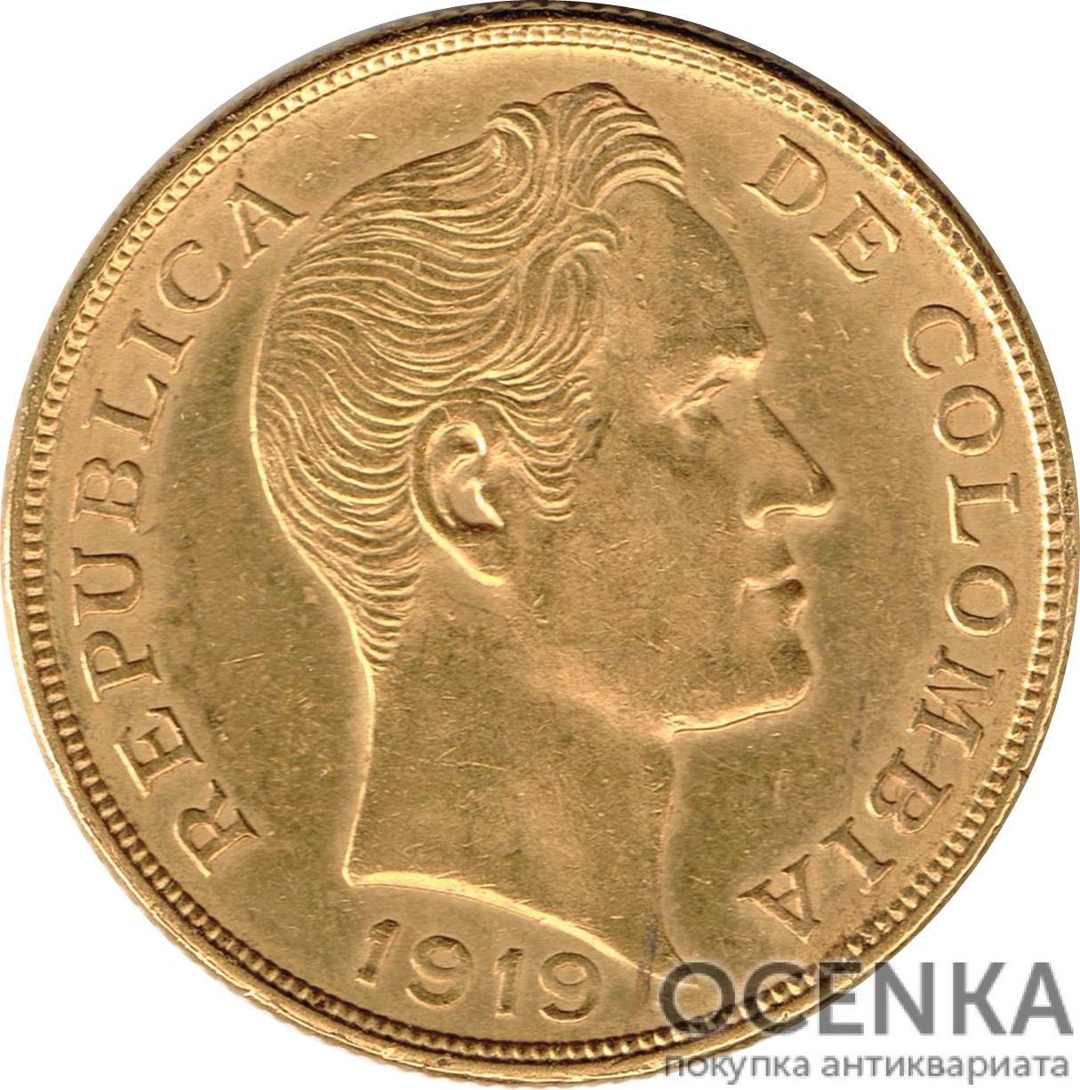 Золотая монета 10 Песо (10 Pesos) Колумбия - 3
