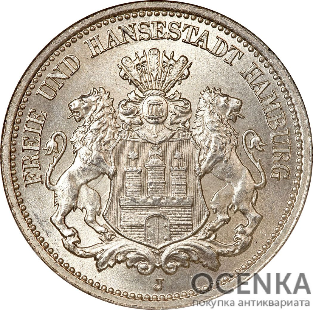 Серебряная монета 2 Марки (2 Mark) Германия - 5