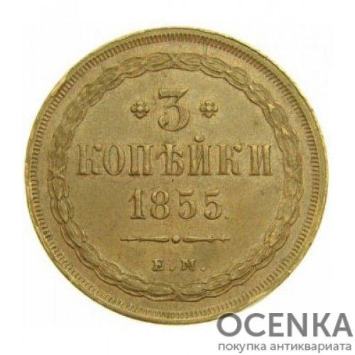 Медная монета 3 копейки Николая 1 - 8