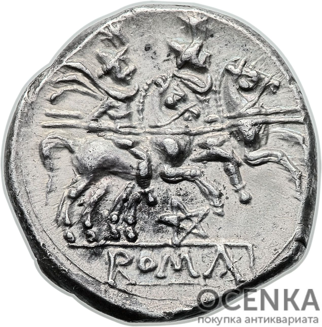 Серебряный Республиканский Денарий Анонимного выпуска, 206-195 год до н.э. - 1