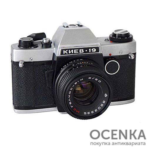Фотоаппарат Киев-19 Арсенал 1985-1991 год