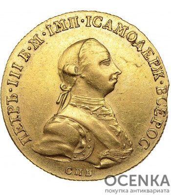 10 рублей 1762 года Петр 3 - 1