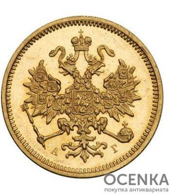 3 рубля 1885 года Александр 3 - 1