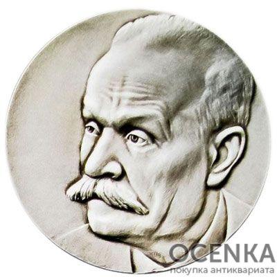 Медаль НБУ Евгений Патон 2003 год