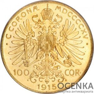 Золотая монета 100 крон Австро-Венгрии