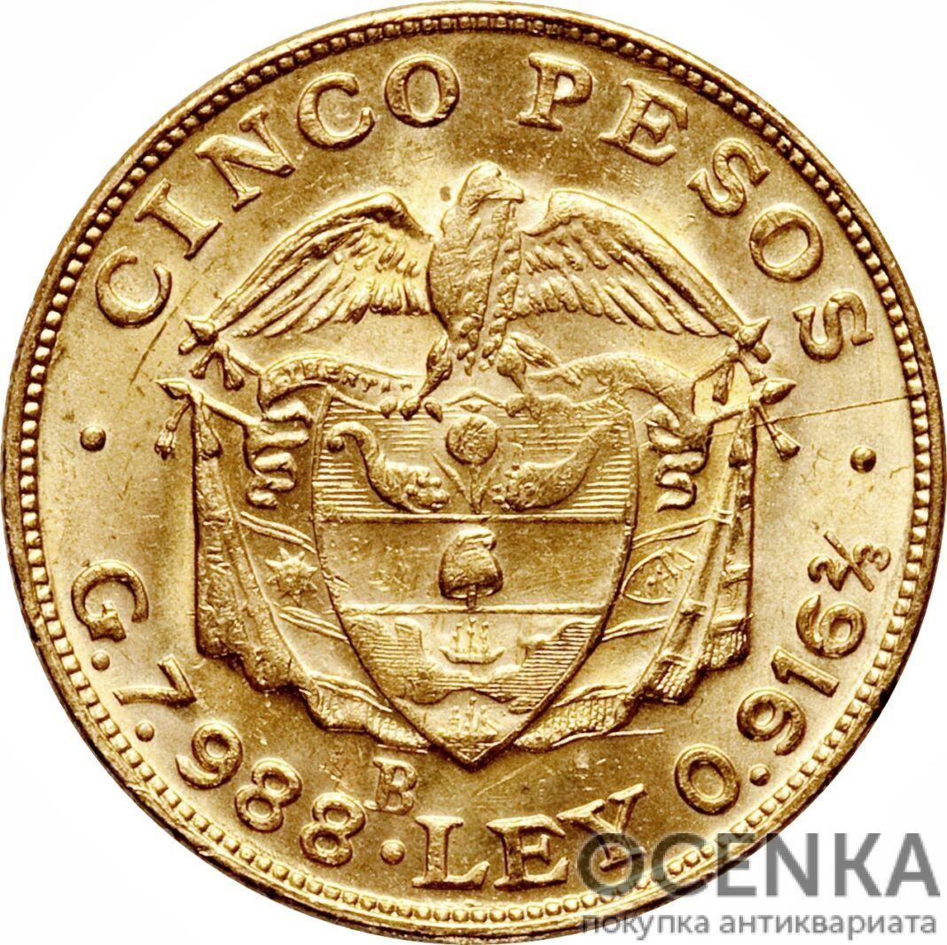 Золотая монета 5 Песо (5 Pesos) Колумбия
