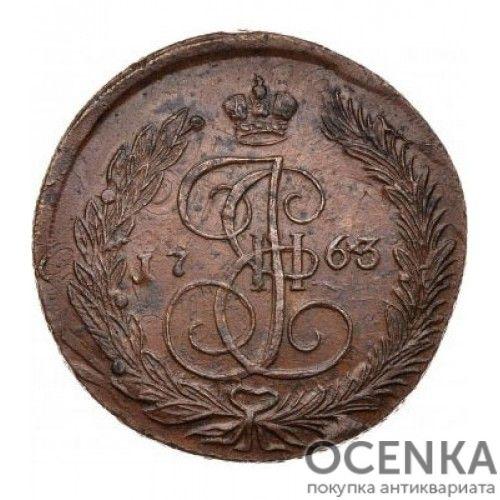 Медная монета 5 копеек Екатерины 2 - 3